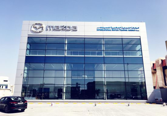 Mazda Car Showroom
