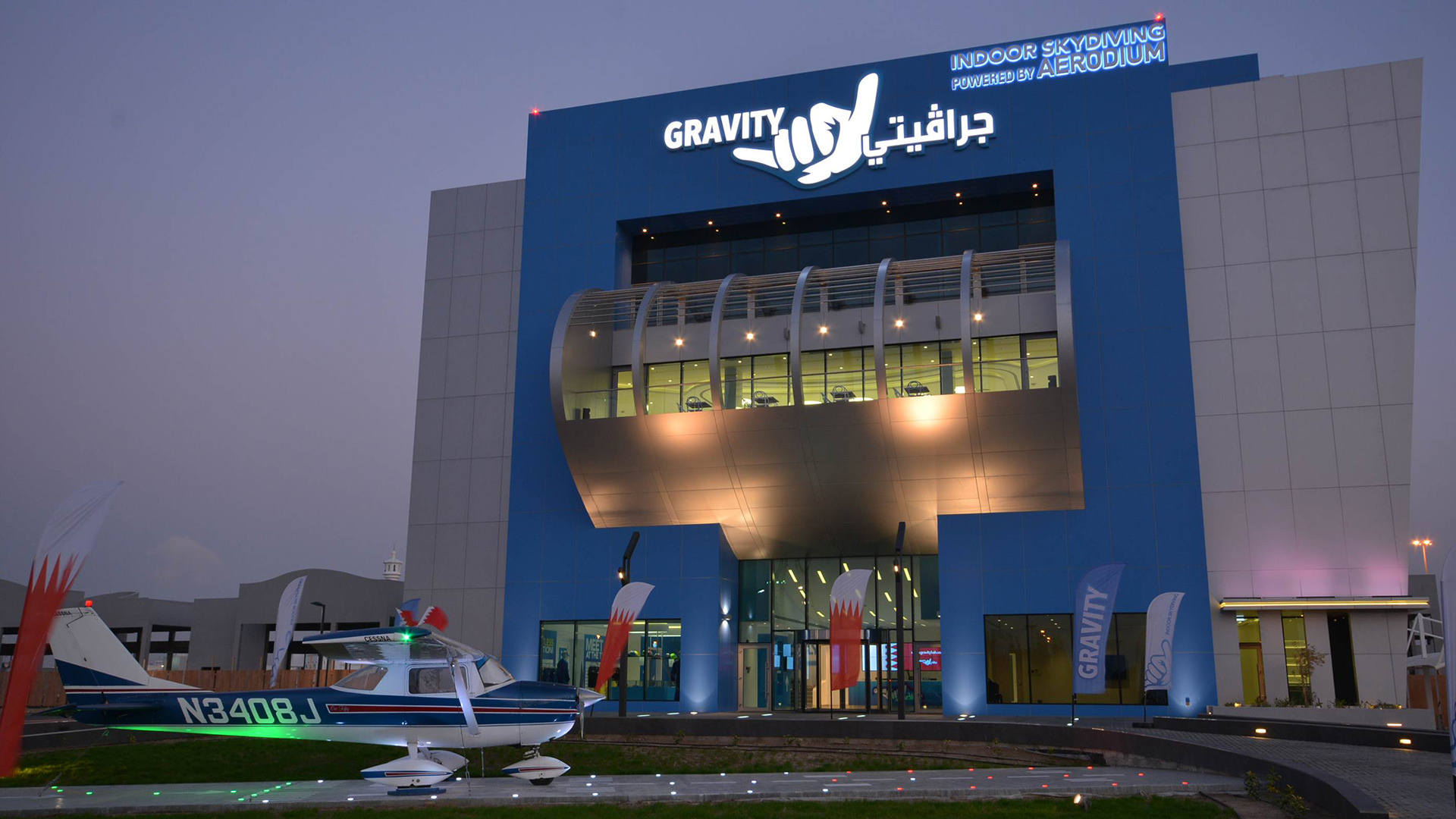 GRAVITY Design And Supervision Services by MSCEB